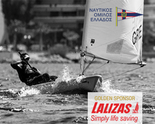 Lalizas actively supports the largest sailing school in Greece