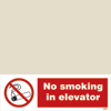 No Smoking In Elevator